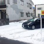 久須志1丁目貸駐車場