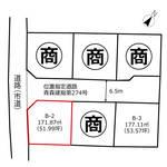 羽白富田分譲地B-1区画