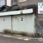 篠田2丁目貸車庫②(小型車)