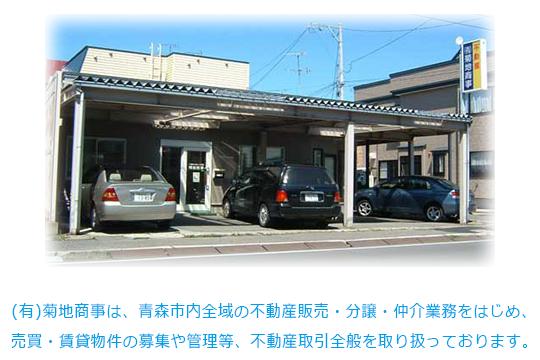 kikuchi-syouji_g1